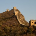 5 Luxury Hotels Near the Great Wall of China