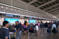 Mumbai Airport Domestic Terminal